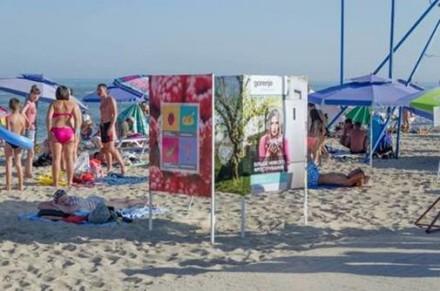 Пляжные кабинки, зонтики (грибки) из металла; сварочные работы. Запорожье. фото 1