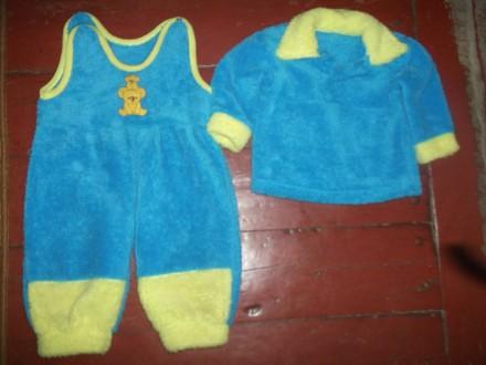 Детские вещи для мальчика на любой возраст от 0 до 3-4 лет Цены договорные. При. Мариуполь, Донецкая область. фото 3