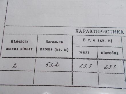 Продам 2-к. квартиру на микрорайоне, 3/9. Квартира расположена в кирпичном доме,. Мелитополь, Запорожская область. фото 3