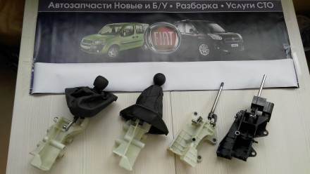 Кулиса переключения передач Фиат. Киев. фото 1