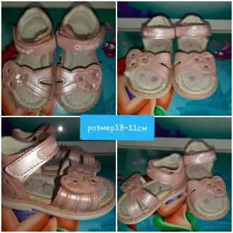 ded399d11 Детская обувь 18 размера Киев – купить обувь для детей на доске ...