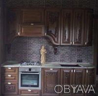 Элитная кухня из массива с резьбой по дереву. Харьков. фото 1