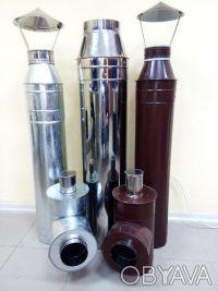 Дымоходные трубы. Киево-Святошинский. фото 1
