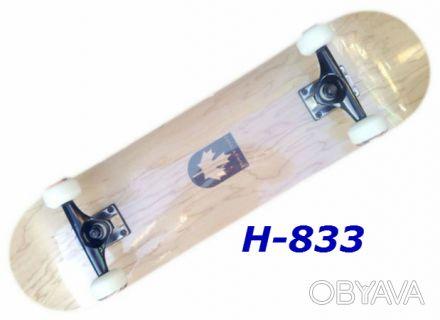 """Скейт H-833 скейтборд - 7 слоев из клёна, 2 слоя бамбука - размер: 31""""х8"""", тол. Киев, Киевская область. фото 1"""