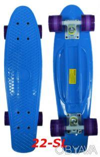 Скейт penny 22-SL skate board fish cruiser пенни 56см светящиеся колеса Размер:. Киев, Киевская область. фото 3