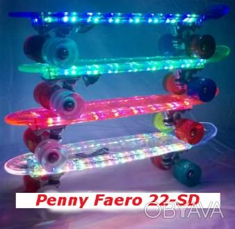 Скейт Penny Board 22-SD прозрачная светящаяся дека пенни лонгборд Cruiser Fish L. Киев, Киевская область. фото 1