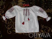 Детская вышиванка унисекс на 1-2 годика. Киево-Святошинский. фото 1