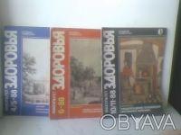 Журналы -Здоровье,Народный Университет 1987-88 гг. Киев. фото 1