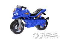 Мотобег мотоцикл Орион 501. Днепр. фото 1