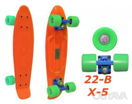 Penny 22-B X-5 пенни лонгборд скейт 56см Cruiser Fish Line skate board - Размер. Киев, Киевская область. фото 1
