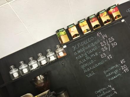 Продам кофейню!!!. Киев. фото 1