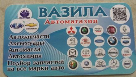 Продается реальный живой бизнес в Киеве Интернет магазин ВАЗИЛА vazila.in.ua Ра. Киев, Киевская область. фото 3
