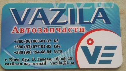 Продается реальный бизнес интернет магазин Вазила vazila.in.ua. Киев. фото 1