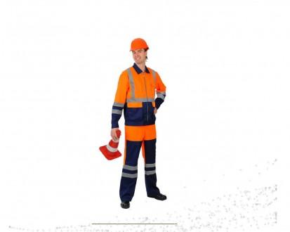 Сигнальный костюм, комплект дорожника. Белая Церковь. фото 1