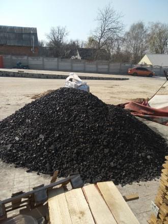Уголь. Лохвица. фото 1