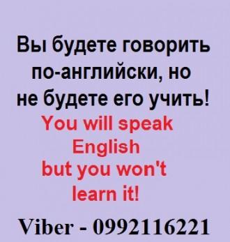 Курсы английского языка Alex English Class проводят постоянный набор на обучение. Николаев, Николаевская область. фото 2