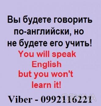 Курсы английского языка Alex English Class проводят постоянный набор на обучение. Николаев, Николаевская область. фото 1