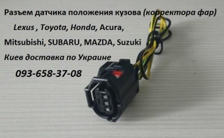 8651A064 Разъем датчика  высоты подвески. Киев. фото 1