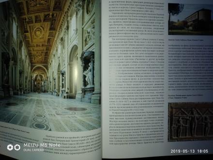 Предлагаемая читателю книга посвящена изобразительному искусству Италии от древн. Одесса, Одесская область. фото 5