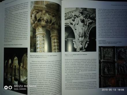 Предлагаемая читателю книга посвящена изобразительному искусству Италии от древн. Одесса, Одесская область. фото 7