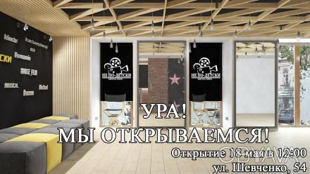 УРА! МЫ ОТКРЫВАЕМСЯ! Приглашаем вас на открытие первой в Николаеве киношколы «Н. Николаев, Николаевская область. фото 1