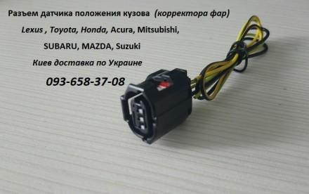 33136STXA01 Разъем датчика дорожного просвета. Киев. фото 1