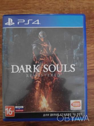 Продам dark souls remastered для ps4 800 го. Быстрым скину. Львов, Львовская область. фото 1