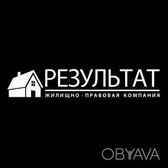 Продам 3-х ком.квартиру по ул. Парковая, 107 Квартира расположена в середине на. Краматорск, Донецкая область. фото 1