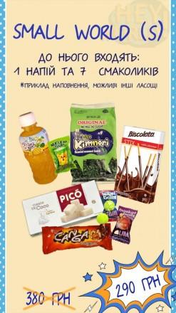 Подарунковий бокс із солодощами (Small). Киев. фото 1