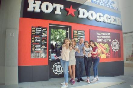 Продам готовый бизнес по Франшизе Hotdogger. Киев. фото 1