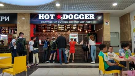 Франшиза Hotdogger. Киев. фото 1