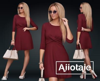 Эффектное летнее женское платье 26086  цвета. Киев. фото 1