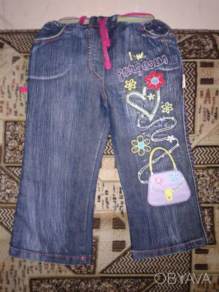 Джинсы на девочку весенне-осенние ,состояние хорошее.Пояс на резинке со шнурком.. Днепр, Днепропетровская область. фото 1