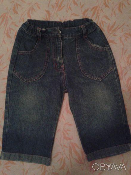 Продам джинсы на девочку на рост 86см.Джинсы хорошего качества в отличном состоя. Днепр, Днепропетровская область. фото 1
