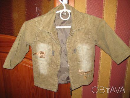 Продам вельветовую курточку на мальчика. Спереди есть карманы. Замеры:плечи -27с. Киев, Киевская область. фото 1