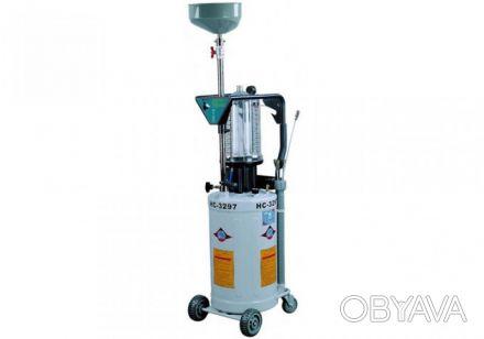 Установка для слива и вакуумного отбора масла HPMM HC-3297