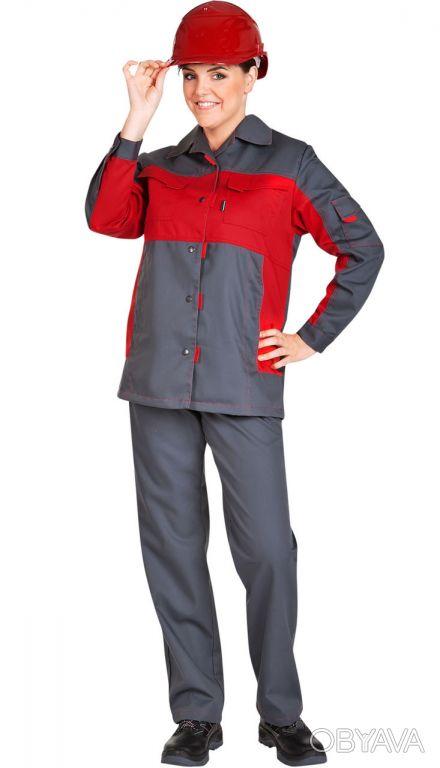 Костюм рабочий женский для комфортной работы,куртка,брюки