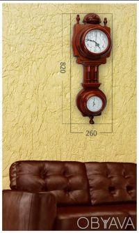 Часы стильные настенные деревянные эксклюзивный дизайн с немецким механизмом. Киев. фото 1