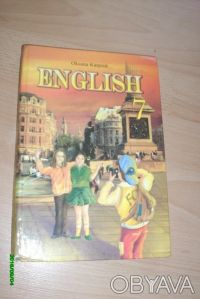 Продам книгу по английскому за 7 класс. Чернигов. фото 1