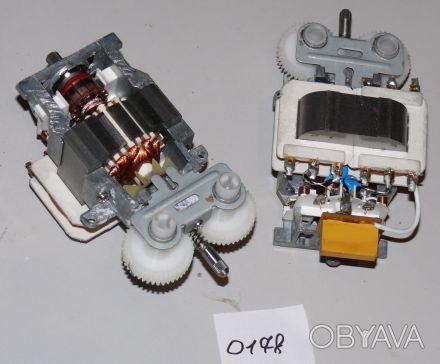Моторы для миксера