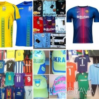 футбольная форма,гетры,щитки,вратарская форма,перчатки,бутсы,футболки,шорты.