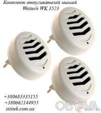 Комплект отпугивателей мышей Weitech WK 3523. Київ. фото 1