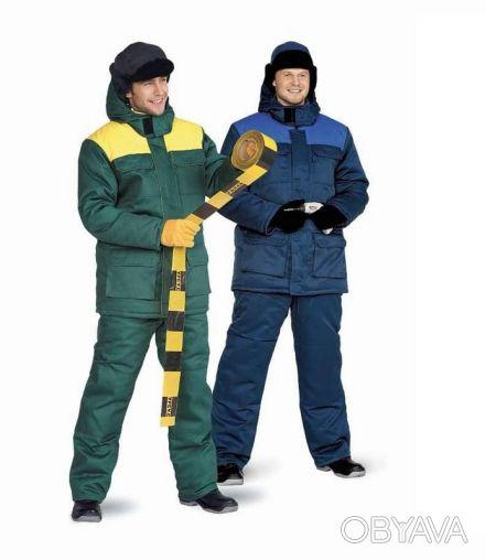 Костюм утепленный, мужской, рабочий,куртка,полукомбинезон