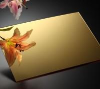 Золотое зеркало. Зеркало золотое. Золотое зеркало Киев. Золотое зеркало.. Киев. фото 1