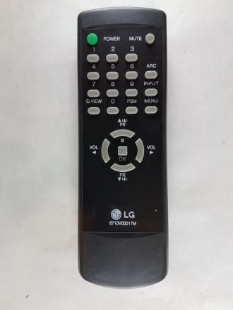 Пульт для телевизора LG 6710V00017M. Одесса. фото 1