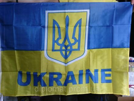 красивые картинки флаг украины с надписью украина самый