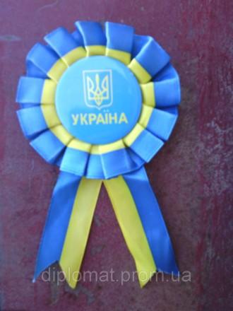 Значок Украина. Одесса. фото 1