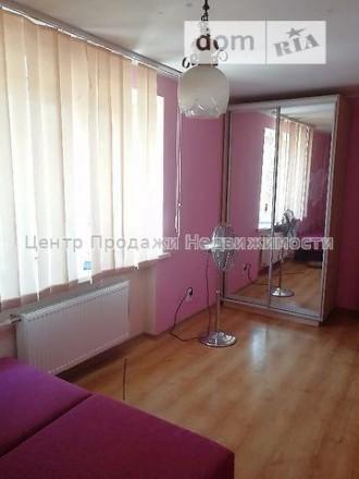 2-комнатная квартира, 46 м.кв.. Харьков. фото 1