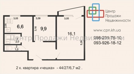 2-комнатная квартира, 45 м.кв.. Харьков. фото 1