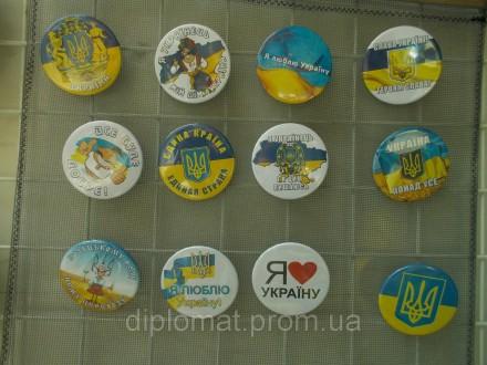 Значок (значки) Украина и другие 12 видов. Одесса. фото 1